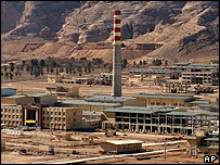 Nuclear plant at Isfahan