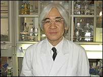 Professor Kenji Kamiya