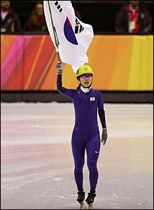South Korea's Jin Sun-Yu celebrates after winning gold
