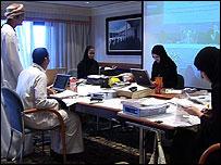 Saudi office