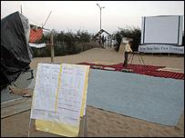 Orissa beach film festival