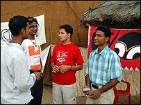Orissa film festival