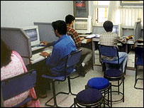 Bangalore internet cafe