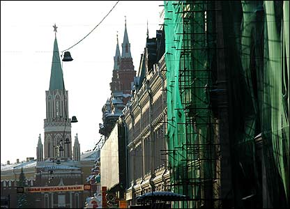 Repair work on a building off Red Square, Moscow
