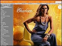 Shopbop.com logo