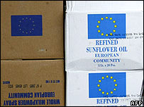 EU aid stacked in the Gaza Strip