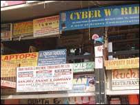 Billboards in Nehru Place, Delhi (Bill Thompson)