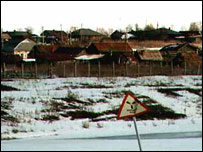 The village of Musliymovo in the Chelyabinsk region