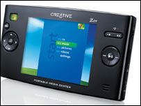 A Creative media player running on Windows