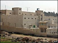 Al-Juwaida prison