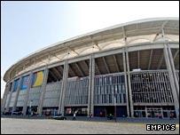 Frankfurt's Commerzbank Arena