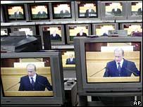 Выступление Владимира Путина на экранах телевизоров