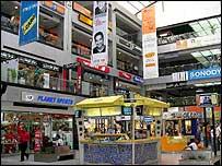 Metropolitan Mall, Gurgaon India