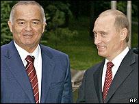 Presidents Islam Karimov and Vladimir Putin