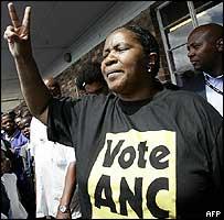 South Africa Deputy President Phumzile Mlambo-Ngcuka
