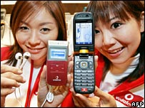 Vodafone Japanese phones