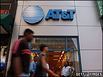 AT&T store in New York