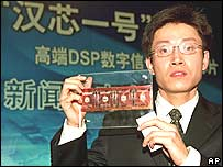 Chen Jin, the former head of Jiaotong University's Microelectronics School