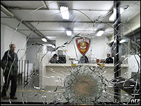 One of the police stations attacked in Sao Paulo