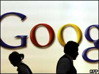 Google logo, AFP/Getty