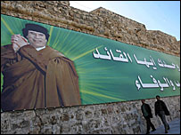 Poster of Libyan leader Muammar Gaddafi