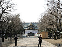 Visitors to the controversial Yasukuni Shinto Shrine take snapshots in Tokyo Monday, Jan. 30, 2006.