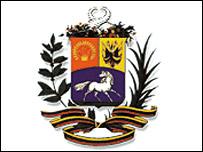 Antiguo escudo venezolano
