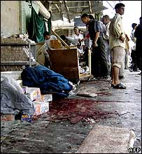 Aftermath of the suicide attack on Najaf
