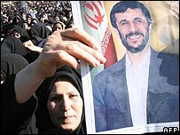 Ahmadinejad supporters during his tour of Lorestan