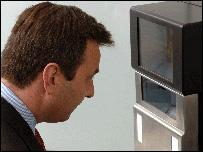 Iris scanner