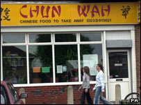 Chun Wah takeaway