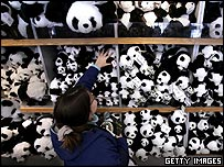 Panda merchandise at Washington National Zoo