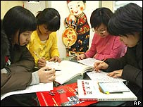 South Korean students learning Chinese