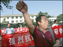 Protesters in China, 15/8/06