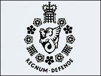Security Service MI5