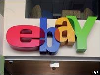 Ebay sign