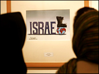 A cartoon among those commissioned in Iran shows the letter L in Israel formed by a boot stepping on the world