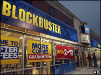Local comercial de Blockbuster en Dallas, EE.UU.