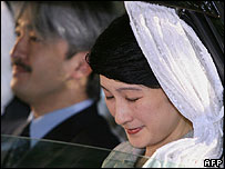 Princess Kiko arrives at a hospital in Tokyo