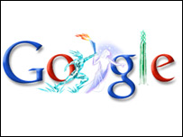 One of Google's special images for the recent Winter Olympics