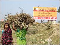 The rural community of Jatragaachi Nutan Porli