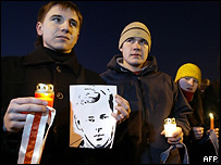 Пикет в знак памяти Дмитрия Завадского