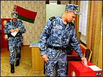 Голосование на выборах президента в 2001 году