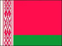 Белорусский официальный флаг