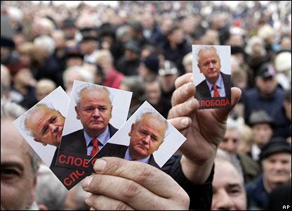 Сторонники Милошевича