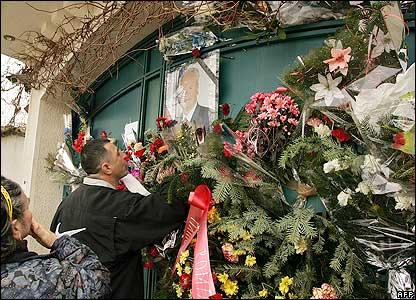 Похороны Милошевича состоятся в его родном городе Позаревац