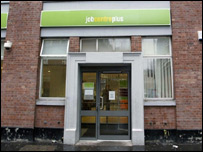 Jobcentre Plus branch