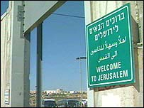 Entrance to Jerusalem via the barrier