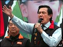 Nationalist Party (KMT) chairman Ma Ying-jeou