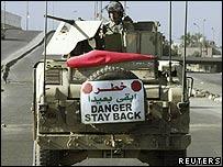 US armoured vehicle